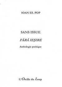 Sans issue Fara iesire de Ion es. Pop